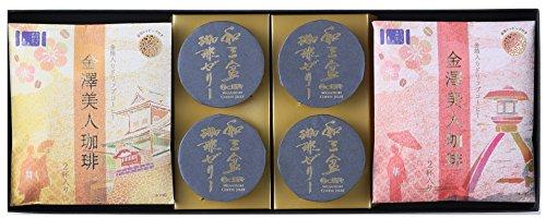 dart-coffee-kanazawa-beauty-coffee-hanamai-wasanbon-coffee-jelly-set-kbc-27-hana-1-mai-1-jelly-4