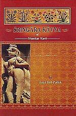 Sringara Kavya of Shanker Kavi por Amal Shib Pathak