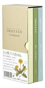 Tombow Irojiten CI-RTA-30C Colour Pencils (Box of 30)