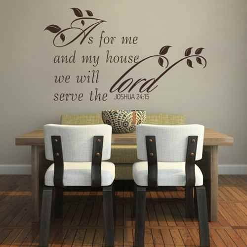 Wandtattoo Bibelvers As for Me and My House We Will Serve The Lord (englischsprachig) Art Deco 33