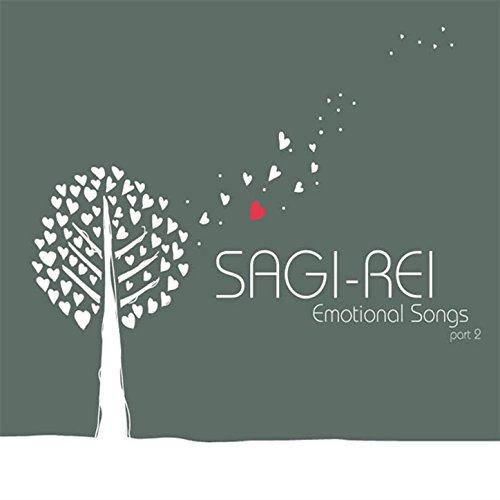 Emotional Songs, Vol. 2