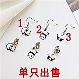 Earrings Home Panda bebé juguetón Lindo Pegatina Pendientes Pendientes niña Pendientes - Solo (Size : 2)