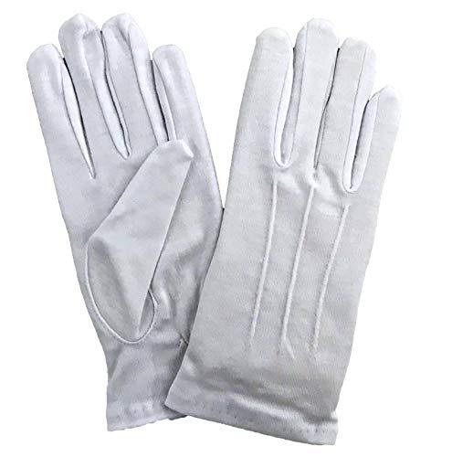 Kleidung zum Feiern Handschuhe Weiß mit Biese | Hochwertig & Formbeständig | Größe XXS - 4XL | Schützenfest Karneval Garde | Erwachsene & Kinder (X-Small)