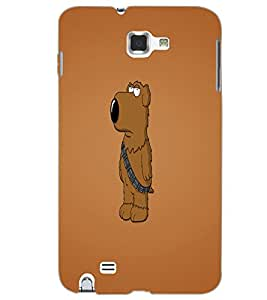 SAMSUNG GALAXY NOTE 1 DOGGY Back Cover by PRINTSWAG