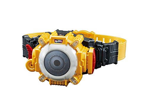 Kamen Rider Ghost Transformation Belt DX eyecon driver G- Buy Online in  Dominica at dominica.desertcart.com. ProductId : 61417846.