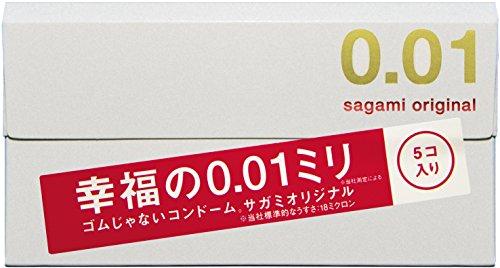 Preisvergleich Produktbild Sagami Original 001 Condom 5pcs