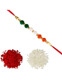 Aheli Fancy Tri Color velvet Ball Ring Rakhi with Roli Chawal Tilak For Men Boys (Golden) (RD0007)