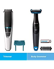 Philips Cordless Grooming Kit - Trimmer + Body Grooming (White)