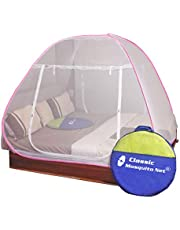 Classic Mosquito Net Foldable King Size Double Bed with Free Saviours - (Pink)