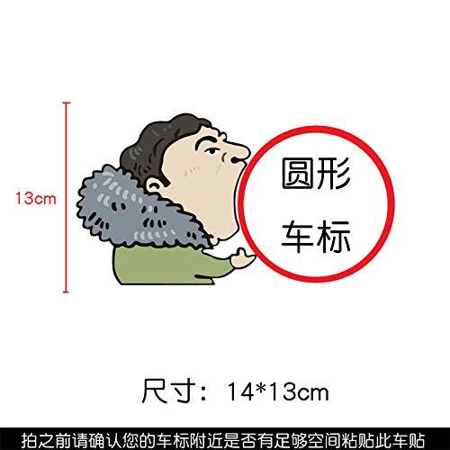 Xinsushp Home Prinzipal Wang Essen Hot Dog Persönlichkeit kreative Cartoon Avatar Auto Aufkleber IG E-Sport Team Standard Auto Dekoration Auto Aufkleber