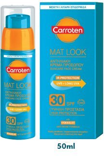 carroten-face-protection-mat-look-cream-50-ml-for-normal-dry-skin