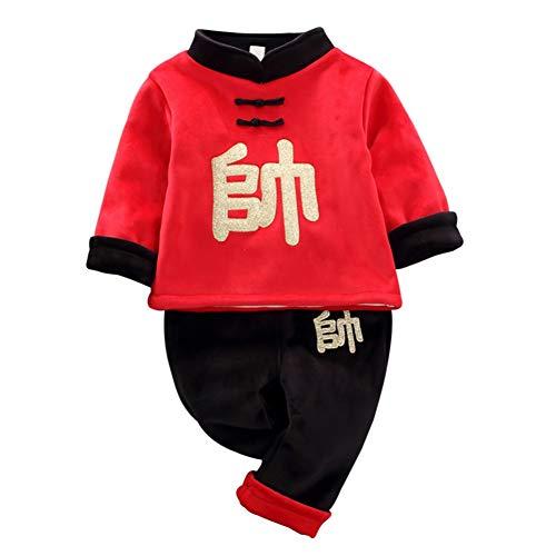 Gyratedream Jungen Mädchen Kleidung Sets Langarmshirts Fleece Pullover T-Shirt + Hosen 2Pcs Outfits Traditionelle Chinesische Kostüme Tang Anzug für 0-4 Jahre Kinder