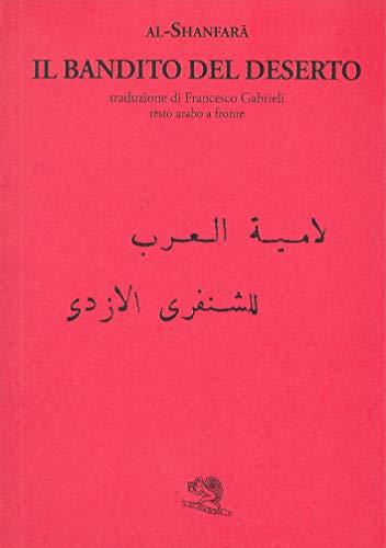 Il bandito del deserto. Testo arabo a fronte. Ediz. bilingue di Al Shanfara