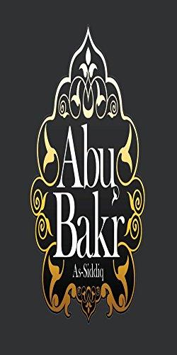 Le comportement d'Abou Bakr As-Siddiq