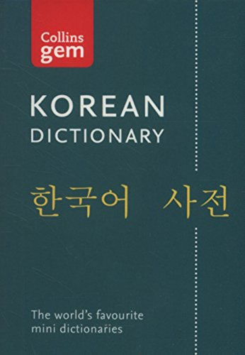 Collins Gem Korean Dictionary (Collins Gem) por Collins Dictionaries