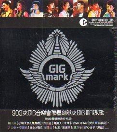 gig-mark