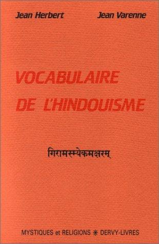 Vocabulaire de l'hindouisme