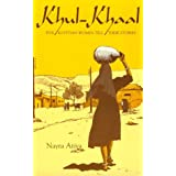 Khul-Khaal, Five Egyptian Women Tell Their Stories (Contemporary Issues in the Middle East (Paperback))