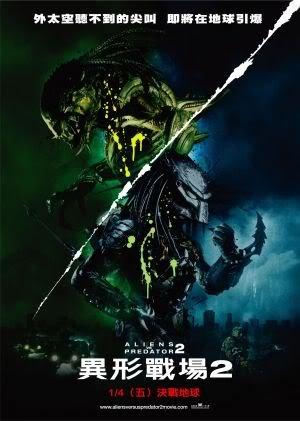 Aliens VS Predator 2 Requiem AVPR - Taiwan - Movie Wall Art Poster Print - 43cm x 61cm / 17 Inches x 24 Inches A2