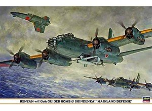 nakajima-renzan-mit-i-goh-guided-bomb-shindenkai-mainland-defence