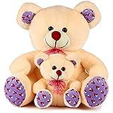 SRT Mother Baby Teddy Bear (35 Cm, Butter)
