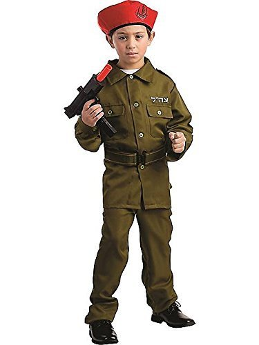 Israeli Soldier Costume - Size Medium 8-10 by Dress Up America - Dress Up Soldier