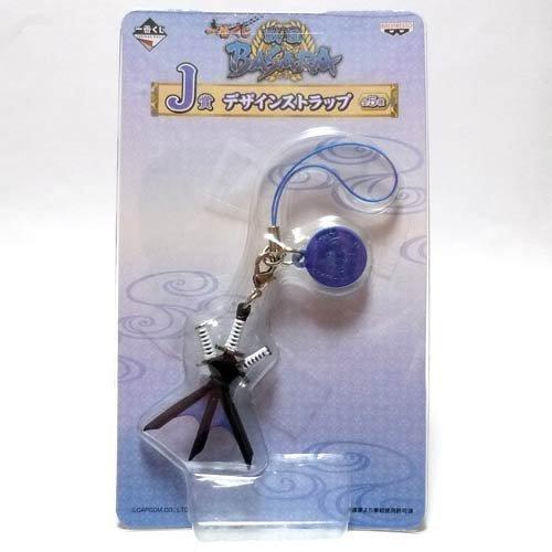 most-lottery-sengoku-basara-j-award-design-strap-date-masamune-single-item