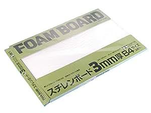 FOAM BOARD 3mm(3pcs.)