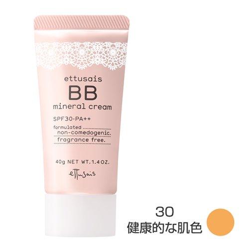 Ettusais BB Mineral Cream No.30 [Health and Beauty]