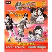 Alanaati Classics - Chikkadu Dorakadu