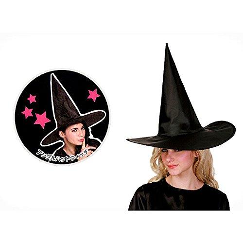 bureze schwarz Spitze Satin Klassische Hexe für Erwachsene Hat Halloween-Kostüm (Hexe Hut Taft)
