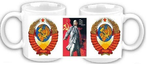 Smithfield Lenin UDSSR Souvenir Kaffee Tasse (Kim Poster Jong Il)