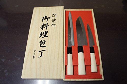 3 cuchillos japonés juego de cuchillos de SekiRyu fabricado en Japón