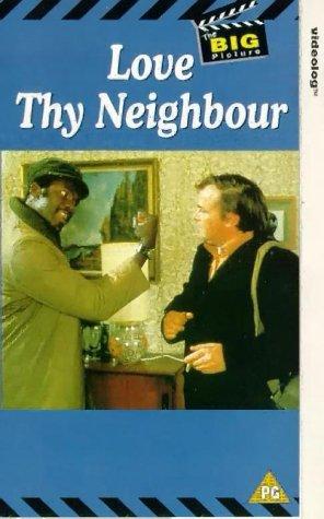 love-thy-neighbour-vhs-1973