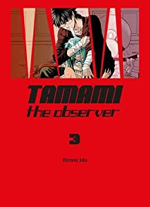 Tamami - The observer Edition simple Tome 3