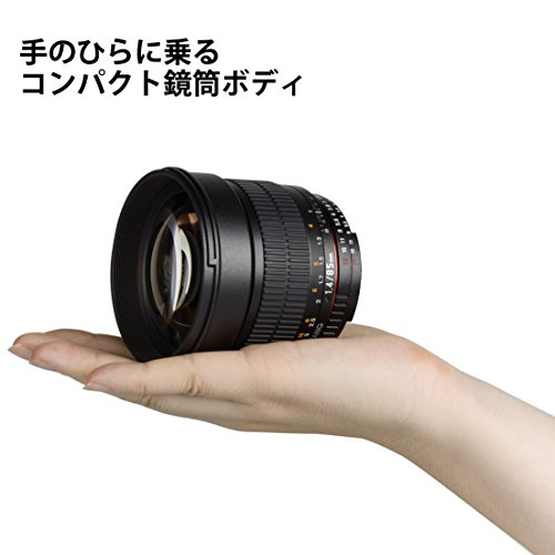 Buy SAMYANG 85 mm f/1.4 IF Lens – for Canon on Line