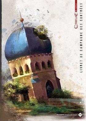 Appel de Cthulhu 7 edition Contres du rve - Pack 5 livrets de campagne