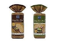 Haim Wholegrain Brown Rice Cakes with Multigrain Brown Rice Cakes (Pack of 2)