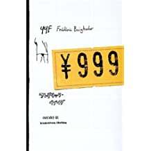 ?999 BOOK PLUS (2002) ISBN: 4048970216 [Japanese Import]