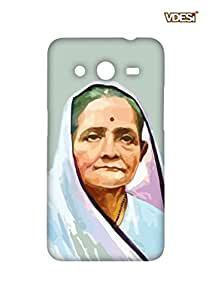 VDESI Matte case for Samsung Galaxy Core 2 (G355H) - KasturbaGandhi (Gry)