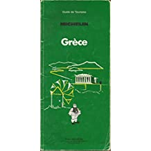 Grèce (Guide de tourisme)