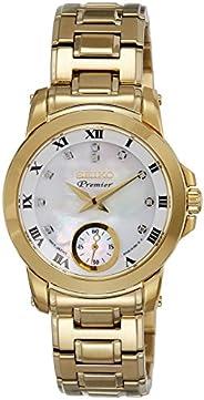ساعة سيكو بريمير انالوج لؤلؤية للنساء - SRKZ60P1