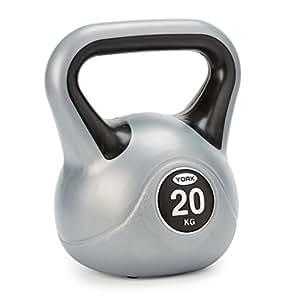 York Fitness 2kg-20kg Vinyl Kettlebells