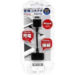 PSVITA用 充電 変換コネクタ iPhoneタイプ