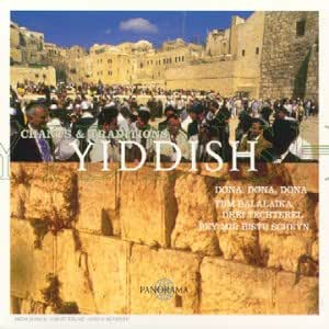 Chants Et Traditions Yiddish [Import anglais]