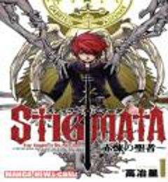 Stigmata Edition simple Tome 1