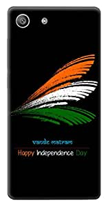 Mott2 Back Case for Sony Xperia M5 | Sony Xperia M5Back Cover | Sony Xperia M5 Back Case - Printed Designer Hard Plastic Case - Independence Day theme
