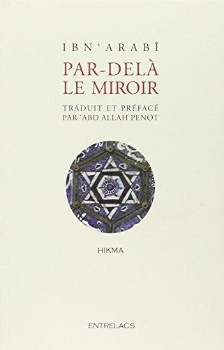 Par-delà le miroir