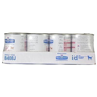 Hills Prescription Diet Canine i/d Digestive Health Dog Food, 12x 360 g, Turkey from Hill's