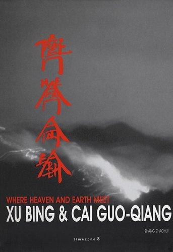 Xu Bing & Cai Guo-Qiang: Where Heaven and Earth Meet por Xu Bing